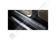 Prahové lišty z ušlechtilé oceli – čtyřdílná sada - LR006788
