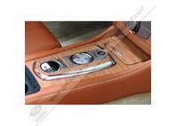 STARTECH Dřevěný - karbonový interiér Jaguar XK